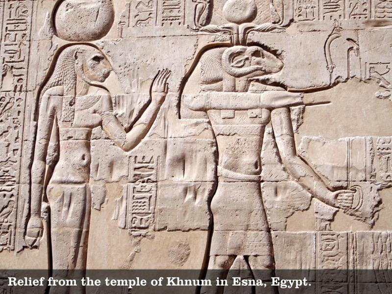 Egyptian Gods and Goddesses.044
