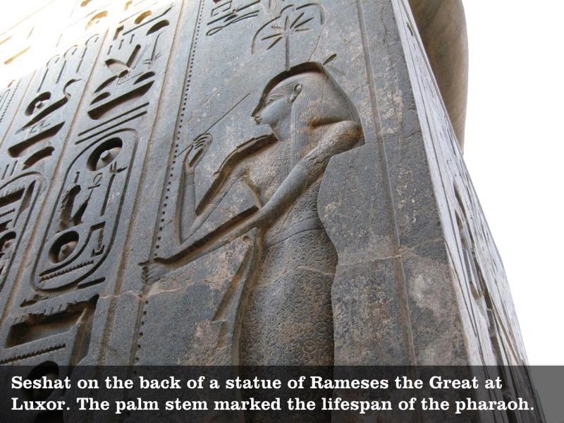 Egyptian Gods and Goddesses.072