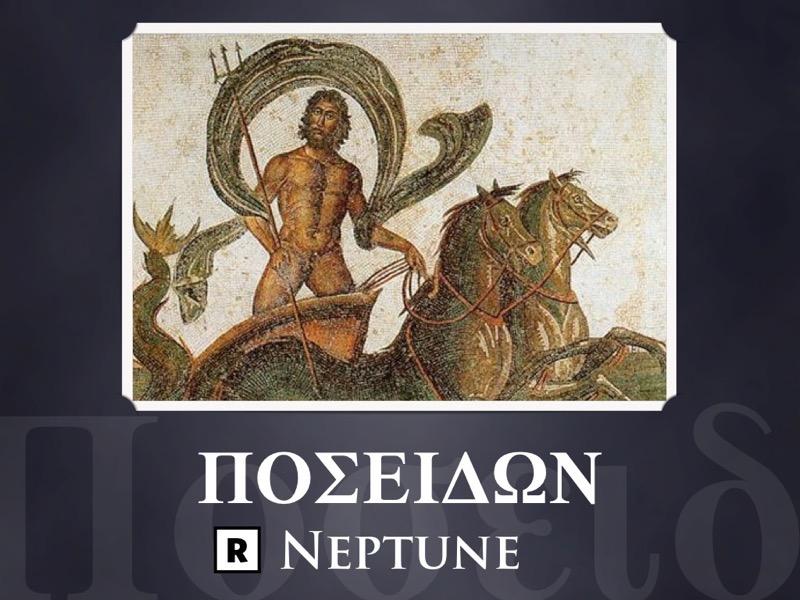 Olympian Gods.022