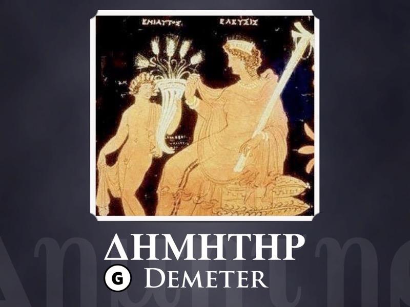Olympian Gods.046