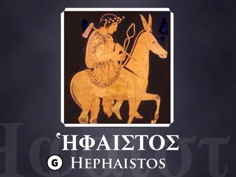 Olympian Gods.066