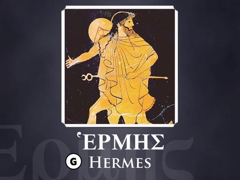 Olympian Gods.075